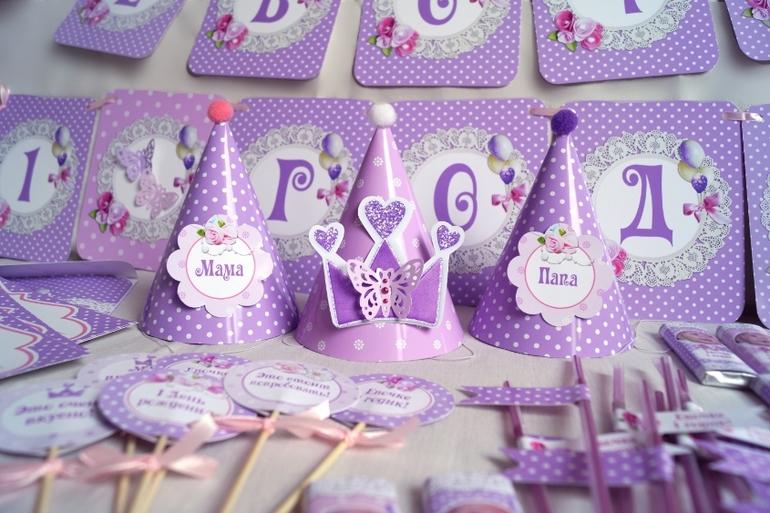 Наборы для детского дня рождения